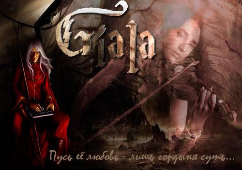 http://giala.spybb.ru/files/000c/ae/4f/52907.jpg
