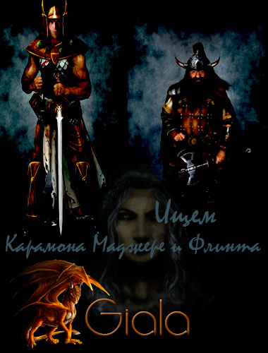 http://giala.spybb.ru/files/000c/ae/4f/53010.jpg
